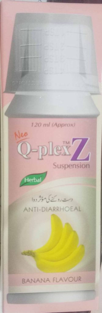 Q-PLEX Z Syrup Is Used For Diarrhea In Baby || Zinc Syrup For Digestive system & Growth In Kids
