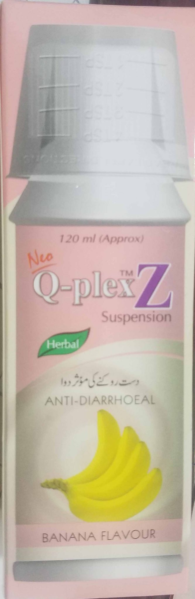 Q-PLEX Z Syrup 120ml Is Used For Diarrhea In Baby and Growth