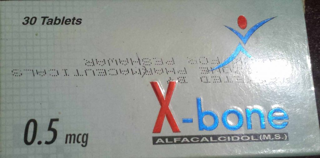 X-Bone (Alfacalcidol)Tablets Is Used For Osteomalacia || Rickets || Deficiency of vitamin D In Urdu