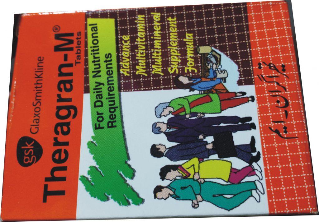 Theragran M tablets , Improve Eyesight, Nails, Stop Hair Fall ,General Weakness