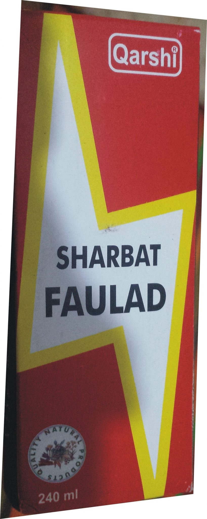 Sharbat Faulad 120ml- Uses Best Qarshi Herbal Syrup Is Used For General weakness and Anemia