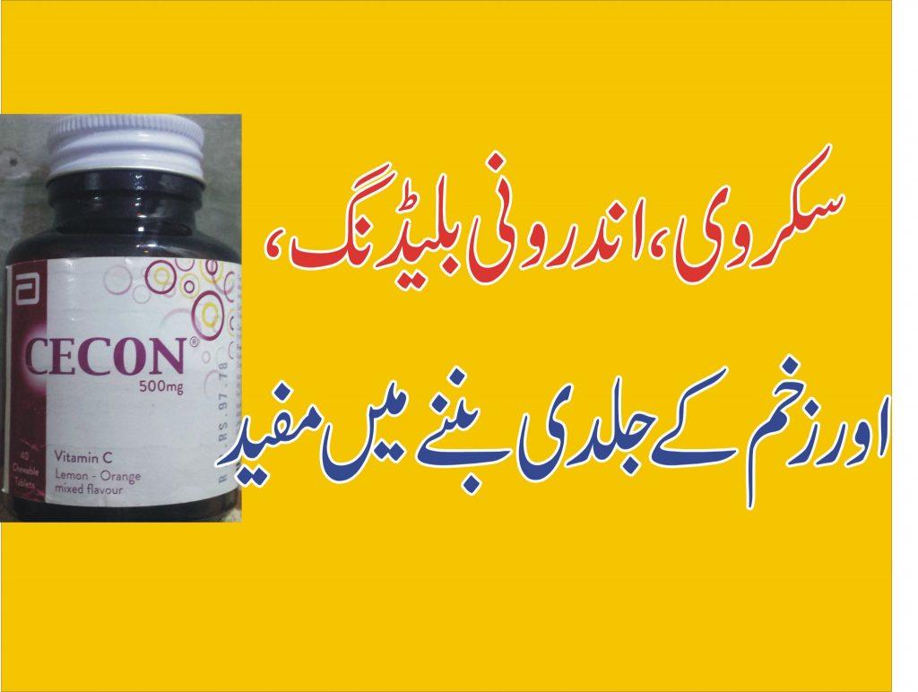 Cecon 400 (vitamin C)