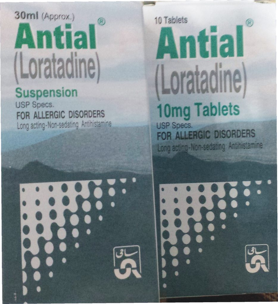 Antial tablet