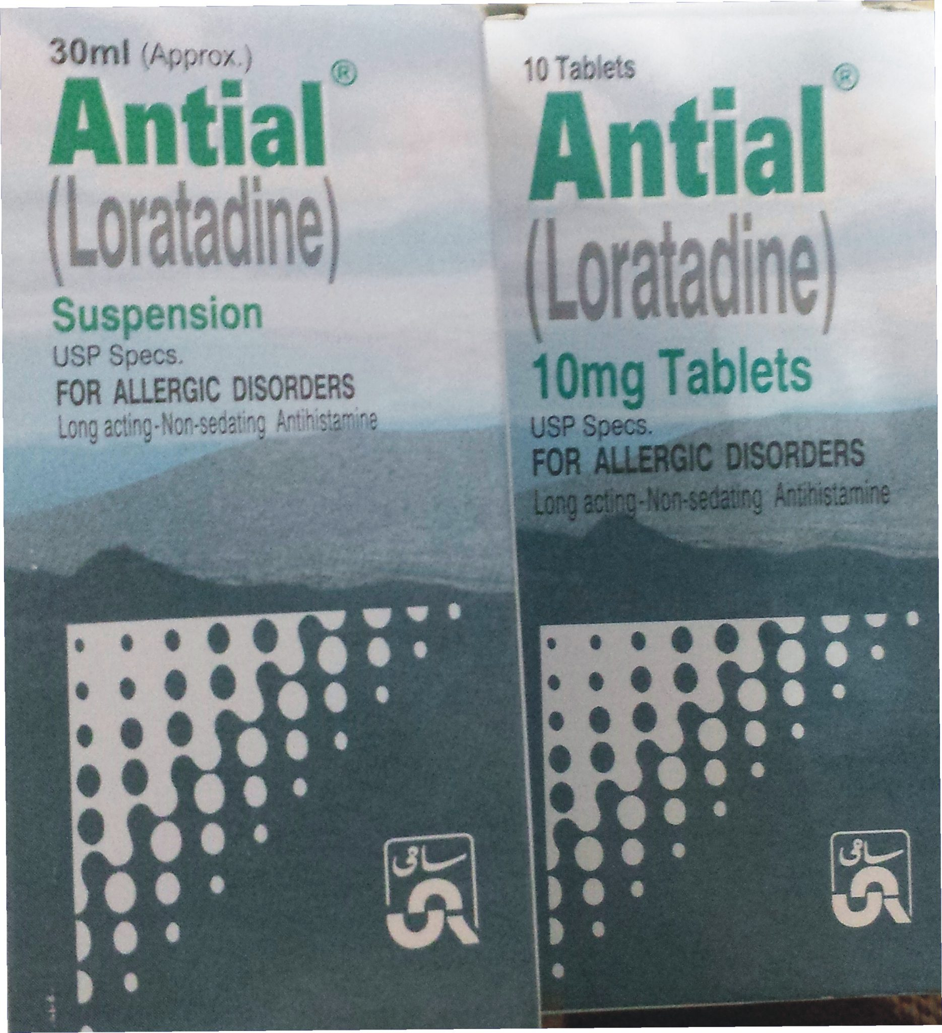 Antial tablet Loratadine Oral Uses Side Effects Dose precaution Warning