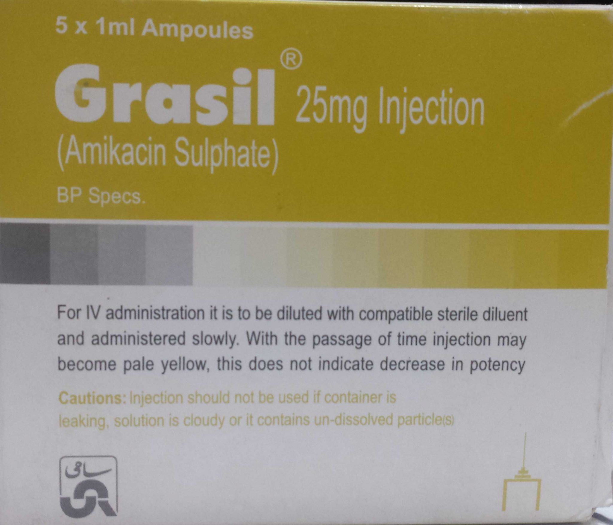 Grasil Injection 100mg Best Uses side effects Dose In Urdu