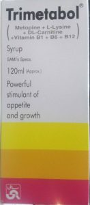 Trimetabol Syrup(Metopine + L-Lysine + DL-Carnitine +Vitamin B1+B6 +B12) Uses Side effects Dose In Urdu