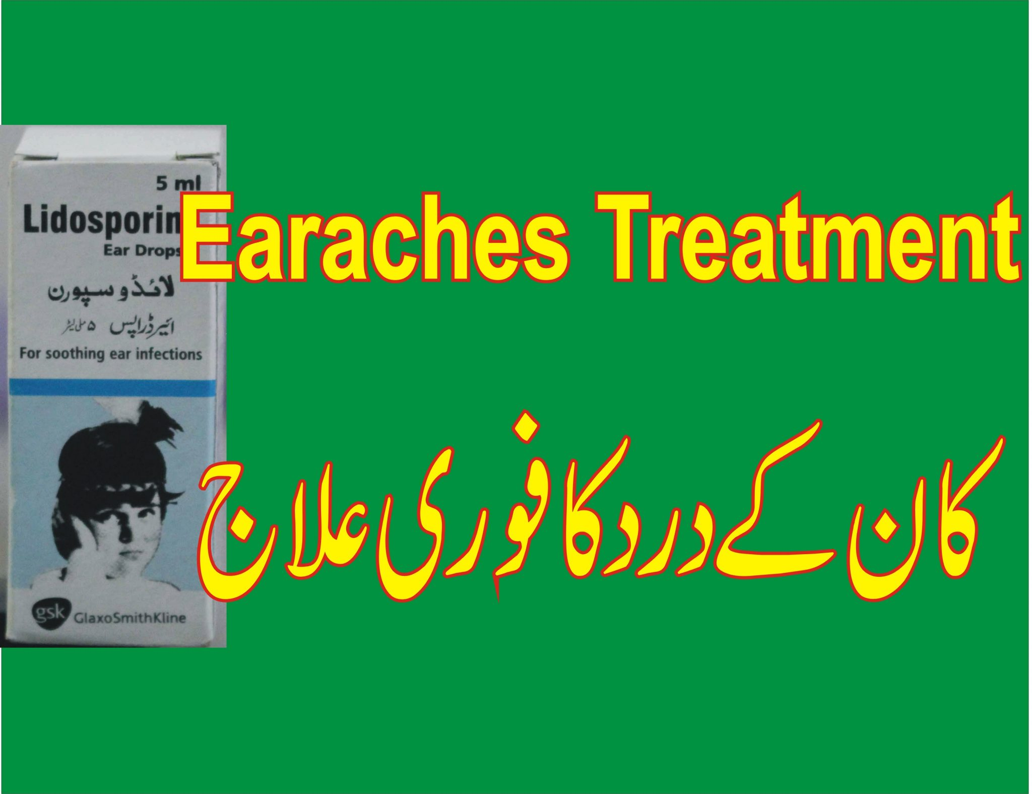 Secrets Earache Causes,Symptoms,Best Treatment 2020 In Urdu