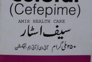 Best Cefepime injection Cefstar injection 250mg Uses,