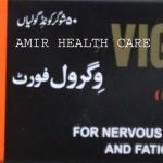 Best Vigrol forte tablet For Male infertility, Libido , 2020